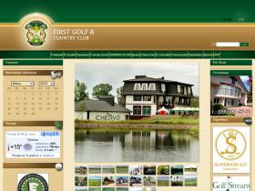 firstgolfclub.com.ua