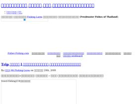 fishesfishing.com