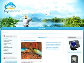 fishing-inform.com.ua