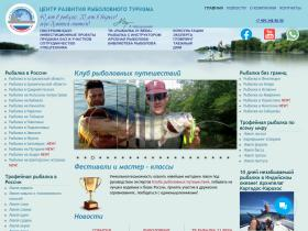 fishingtravel.ru