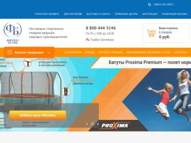 fitness-boutique.ru