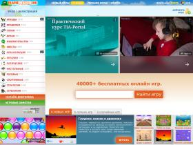 flashplayer.ru