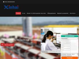fly-tickets.ru