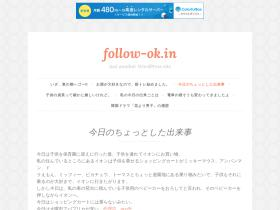follow-ok.in