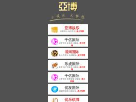 football-plays-and-drills.com