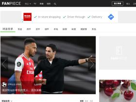 football.fanpiece.com