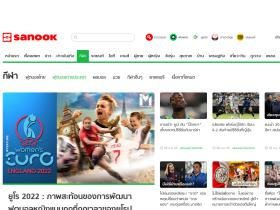 football.sanook.com