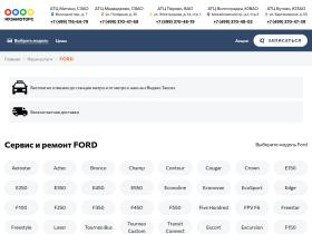 ford.yauzamotors.ru