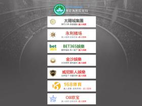 foro.assassins-online.com