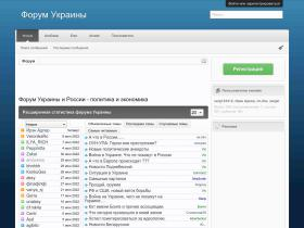 forum-ukraina.net