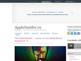 forum.appleinsider.ru