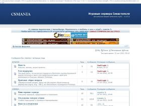 forum.csmania.com.ua