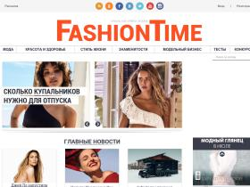 forum.fashiontime.ru