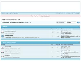 forum.icekings.ru