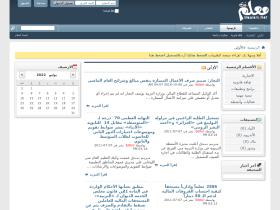 forum.moalem.net