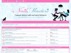 forum.nailmasters.by