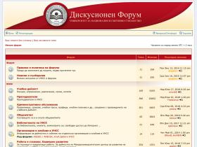 forum.unwe.acad.bg