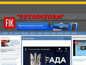 fotoinform.net
