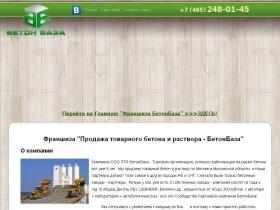 franchise.chamillion.ru