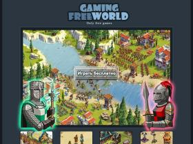 free-gaming-world.com