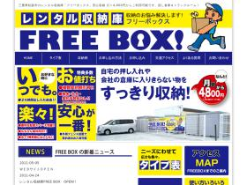 freebox.biz