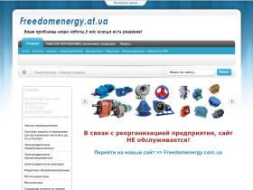 freedomenergy.at.ua