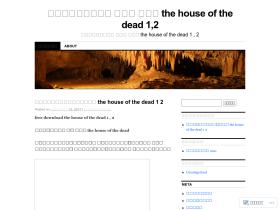 freedownloadthehouseofthedead.wordpress.com
