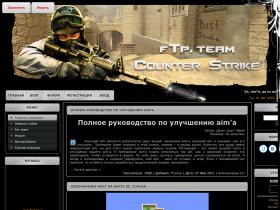 ftp-team.3dn.ru