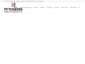 fyrogenis-energy.gr
