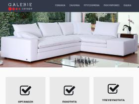 galerie-canape.gr
