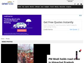 gallery.oneindia.in