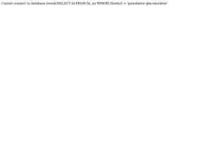 gamebator-gba-emulator.download4a.com