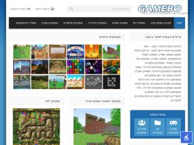 gamebo.co.il