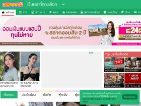 gamecenter.kapook.com