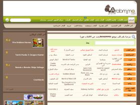 gamelist.arabmmo.com