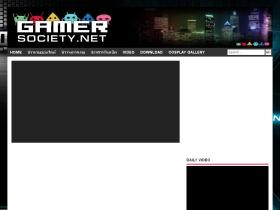 gamer-society.net