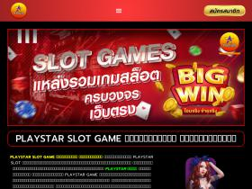 gamerszone.tv