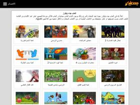 games.jeddahbikers.com