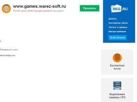 games.warez-soft.ru
