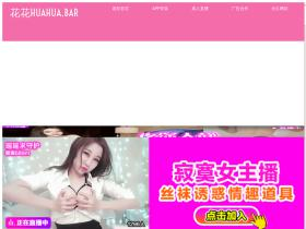 gametopsite.com