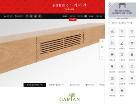 gamian.co.kr