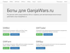 ganjaviewer.ru