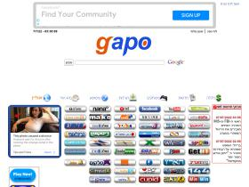 gapo.co.il