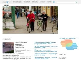 gazeta.mediaport.info