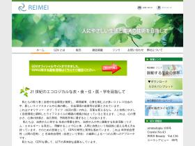 gdv.reimei.tv