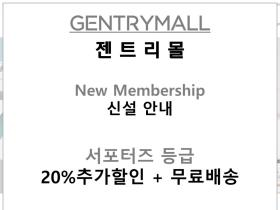 gentry.co.kr