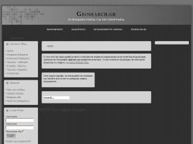 geosearch.gr