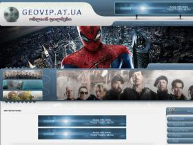 geovip.at.ua