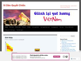 gianhlaiquehuongvietnam.wordpress.com