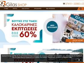 gilas-shop.gr